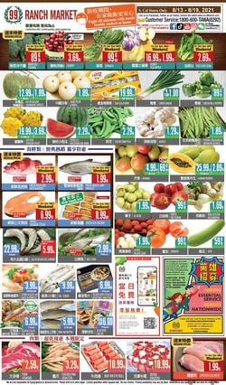 Catalogue 99 Ranch - Weekend Ad from 08/13/2021