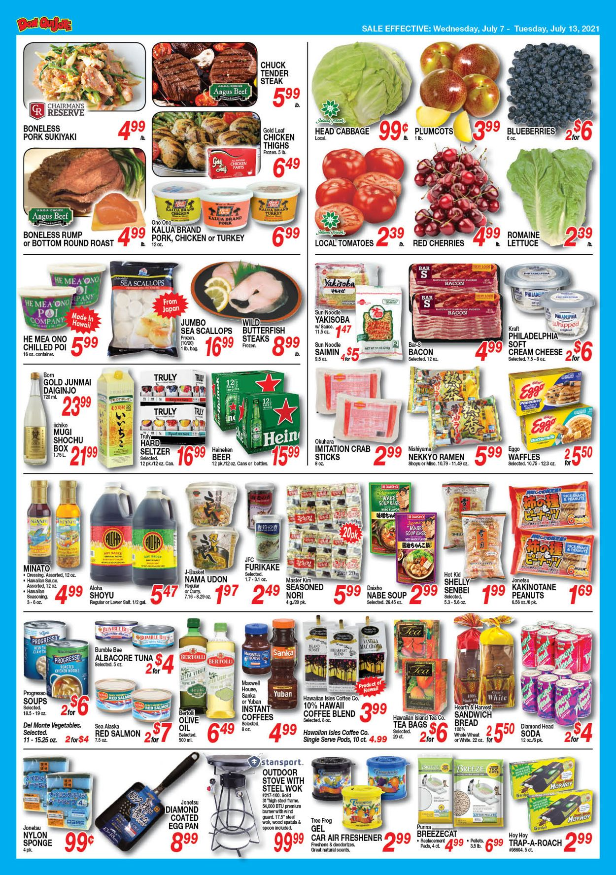 Catalogue Don Quijote Hawaii from 07/07/2021