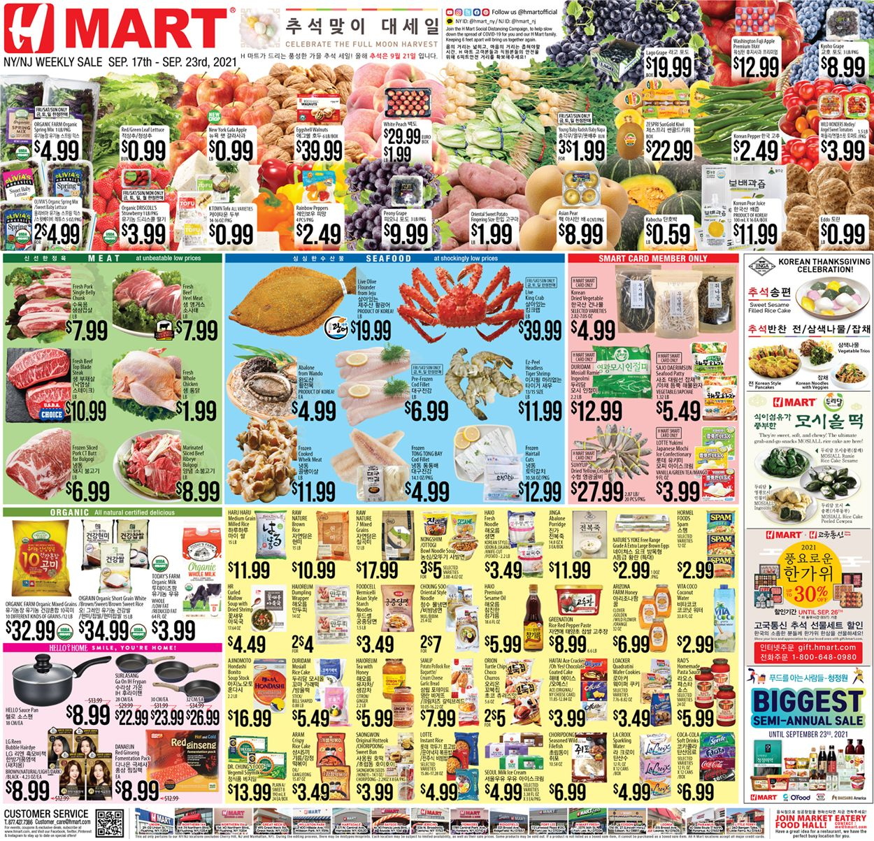 Catalogue H Mart from 09/17/2021